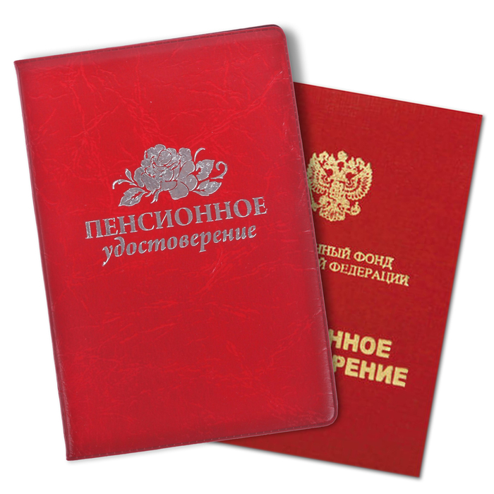 """Обложка на пенсионное удостоверение """"Цветы"""", экокожа"""