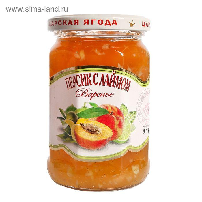 Варенье из персиков с лаймом по-домашнему 360г (Царская ягода)
