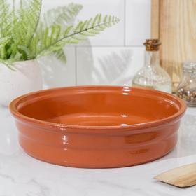 Форма для выпечки Ломоносовская керамика Ceramisu, 1,45 л, d=22 см