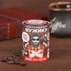 """Кофейные зерна в шоколаде """"Настоящему мужику""""  борода"""