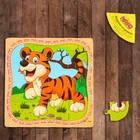 """Puzzle in frame """"Tiger"""""""