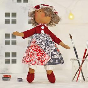Набор для шитья текстильной игрушки «Крошка Миа»