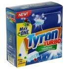 Таблетки для посудомоечной машины Тайрон max в 1, 28 шт