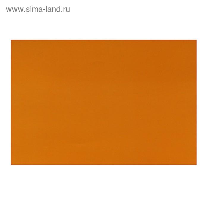 Картон цветн А1, плотность 230г/м2, односторонний, оранжевый