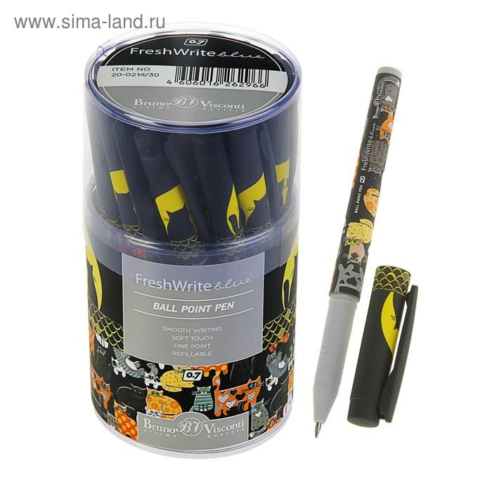 """Ручка шариковая FreshWrite """"Разноцветные коты"""", узел 0.7 мм, чернила синие"""