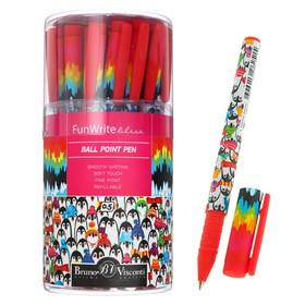 Ручка шариковая FunWrite «Северное сияние», узел 0.5 мм, чернила синие