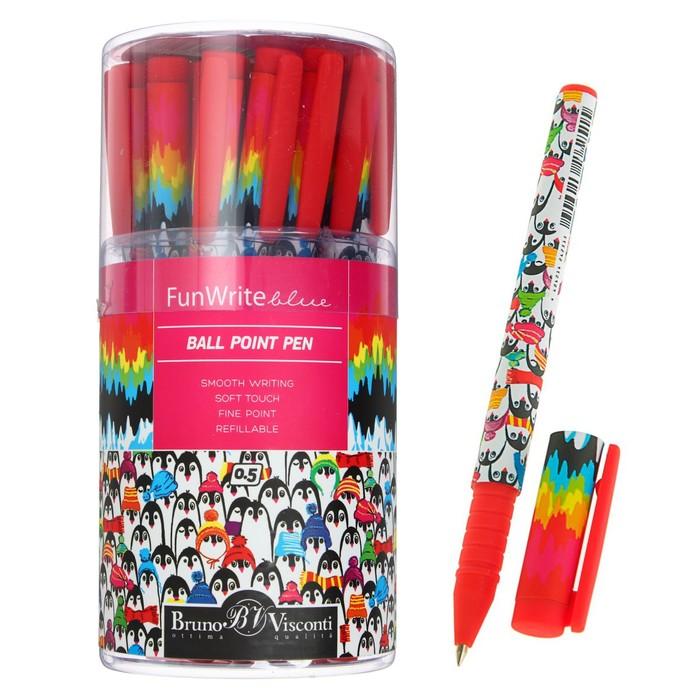 """Ручка шариковая FunWrite """"Северное сияние"""", узел 0.5 мм, чернила синие"""