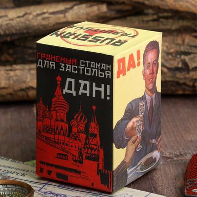 "Стакан граненый ""Мужской Стандарт"", 250 мл"