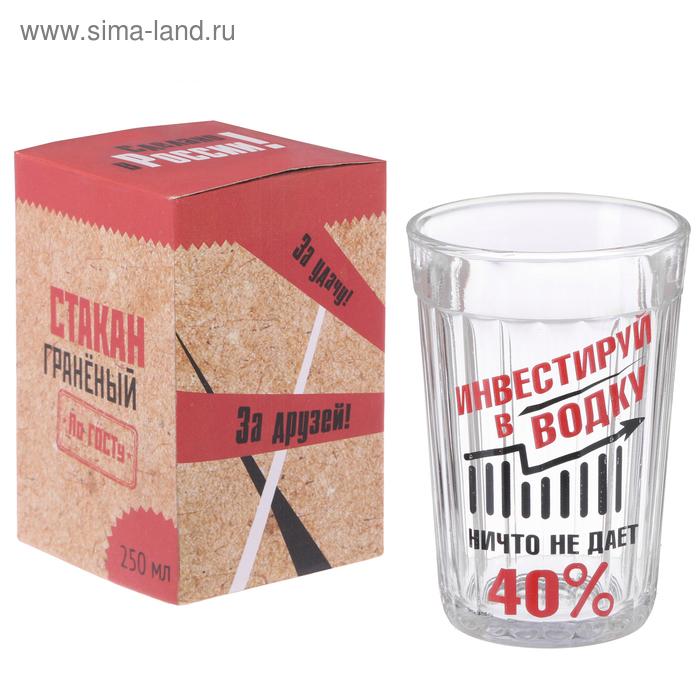 """Стакан граненый """"Инвестиции"""" стекло, в упаковке"""