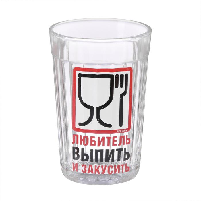 """Стакан граненый """"Любитель"""", 250 мл"""