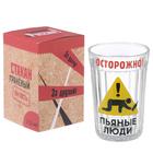 """Стакан граненый """"Осторожно!"""", 250 мл"""
