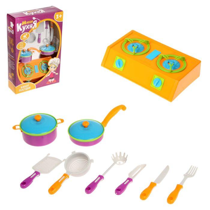 """Набор посуды """"Кухня"""" с плитой, 9 предметов"""