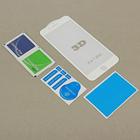 Защитное стекло Smarterra Full Cover Glass для iPhone 7 Plus, белое