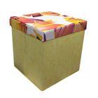 Пуф-куб с нишей для хранения Рыбки 38х38х38, цв. жел, мебельная ткань, пэ100%
