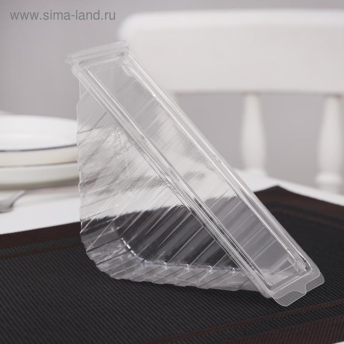 Контейнер с неразъемной крышкой ПК-266, прозрачный, треугольный, 18,6х6,5 см