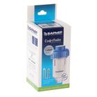 Система для фильтрации воды от накипи «Барьер-СофтЛайн»