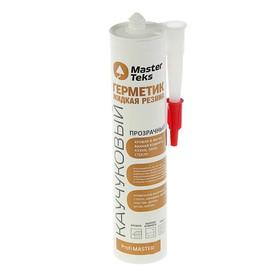 """Герметик MasterTeks PM """"Жидкая резина"""", каучуковый, прозрачный, 290 мл"""