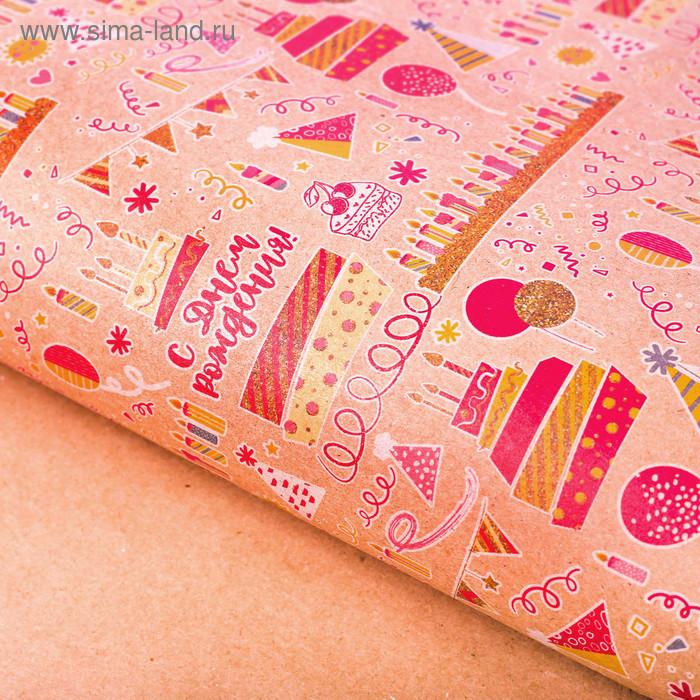 Бумага упаковочная крафт «Праздничный торт», 50 х 70 см