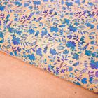 Бумага упаковочная крафтовая «Синие листья», 50 × 70 см