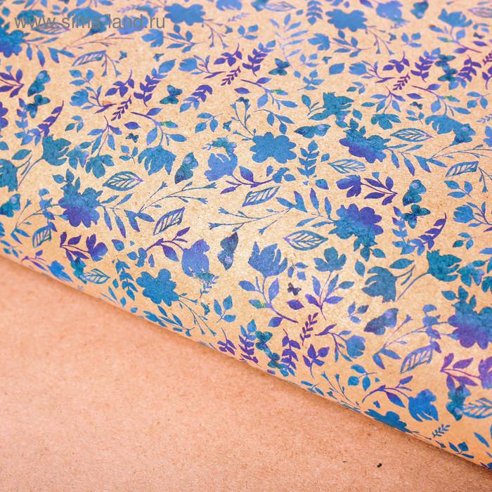 Бумага упаковочная крафт «Синие листья», 50 х 70 см