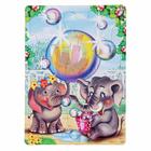 "Макси-пазл ""Два слонёнка"" 192х262 мм"