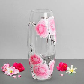 Ваза прозрачная розовая d-7,5х10х26
