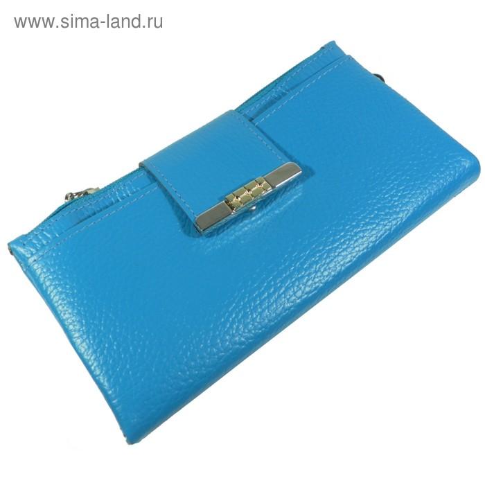 Кошелек женский S-33-324, 19,5*2*10,5,4 отд для купюр, 2 для монет, для карт, ручка, голубой   28476