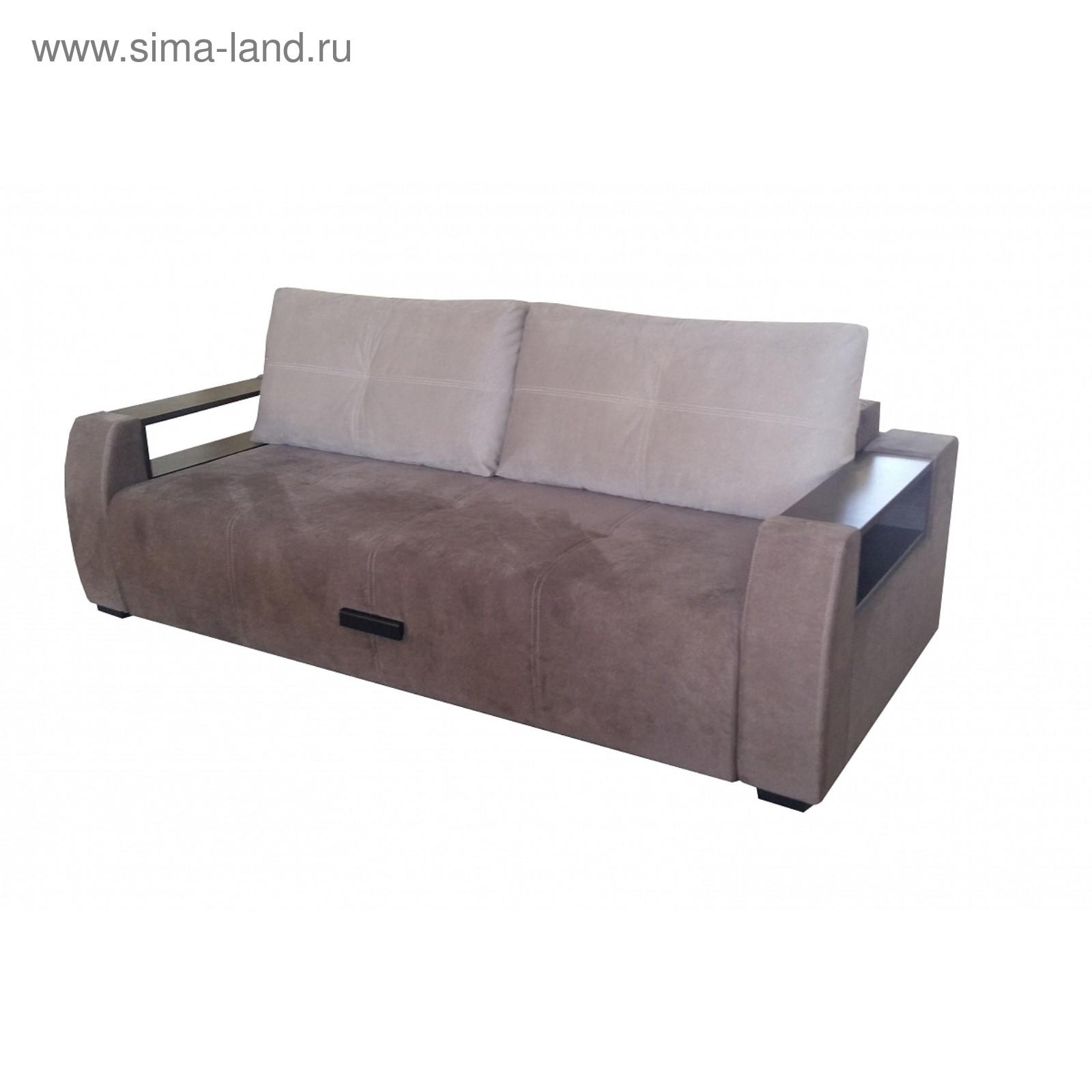 диван кровать санрайз 2845965 купить по цене от 3055438 руб