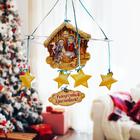 Рождественская подвеска «Сказочный вертеп», 31,7 х 37,7 см