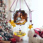 Рождественская подвеска «Вертеп», 31,7 х 37,7 см