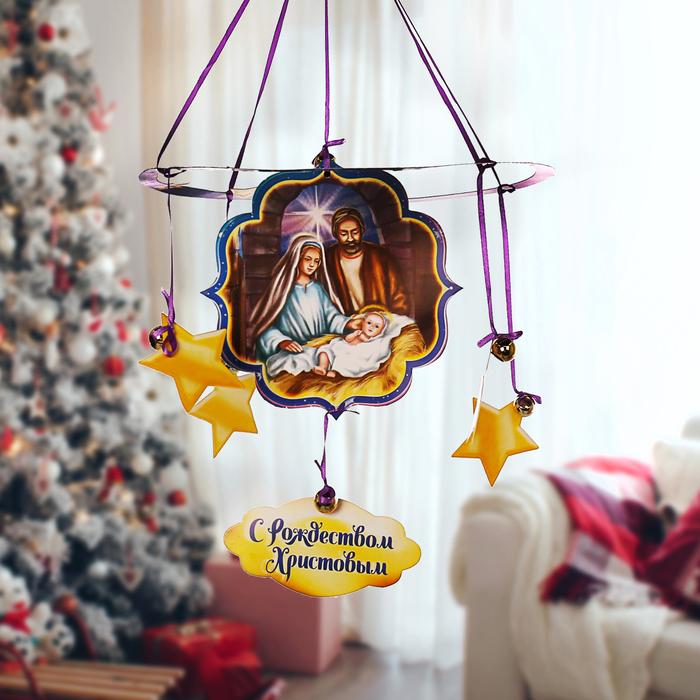 Рождественская подвеска «Вертеп»