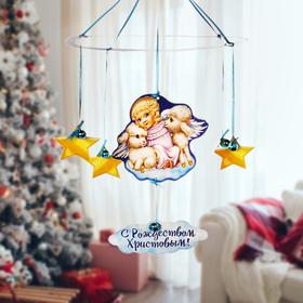Рождественская подвеска «Ангелок с барашками»