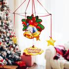 Рождественская подвеска «Рождественские колокольчики», 31,7 х 37,7 см