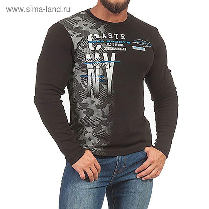 Джемпер мужской 0790 цвет чёрный, р-р 44-46 (M)