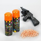 Спрей серпантин с пистолетом, цвет оранжевый, набор: 2 шт. по 250 мл