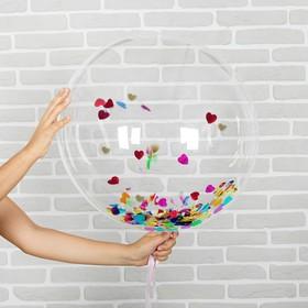 """Шар полимерный 18"""" «Сфера» + сердечки-конфетти"""