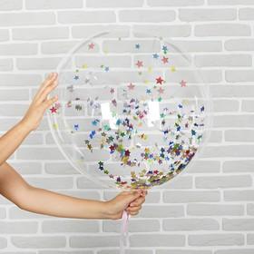 """Шар полимерный 24"""" «Сфера» + конфетти, звёздочки"""
