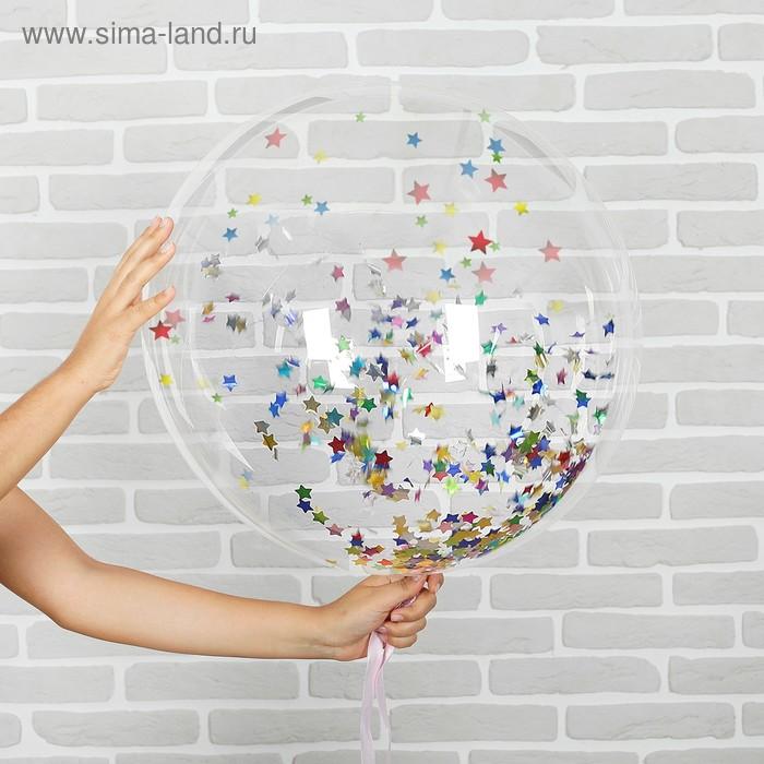 """Шар полимерный 24"""" """"Сфера"""" + конфетти, звёздочки"""