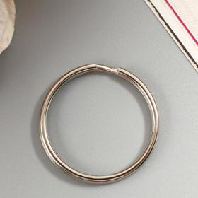 Основа для брелока кольцо металл серебро 2,5х2,5 см Ош