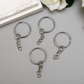 Основа для брелока кольцо металл с цепочкой серебро 2,4х2,4 см Ош