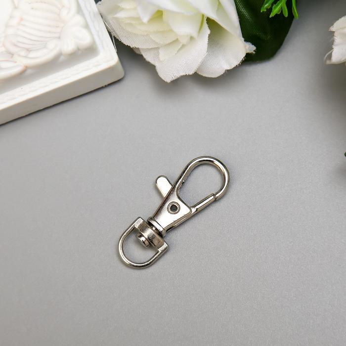 Основа для брелока карабин металл серебро 3,7х1,5 см