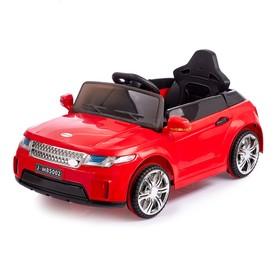 Электромобиль «Ренджик», 2 мотора, радиоуправляемый, FM, USB, цвет красный