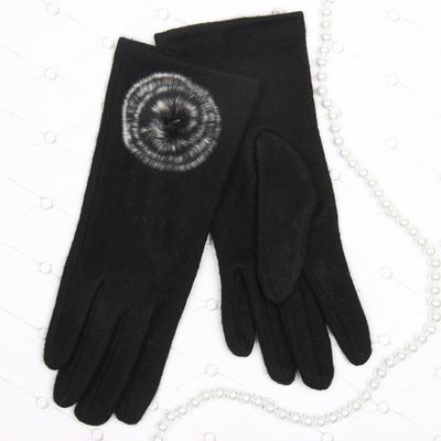 """Перчатки женские """"Шарик"""", размер 16, цвет чёрный"""