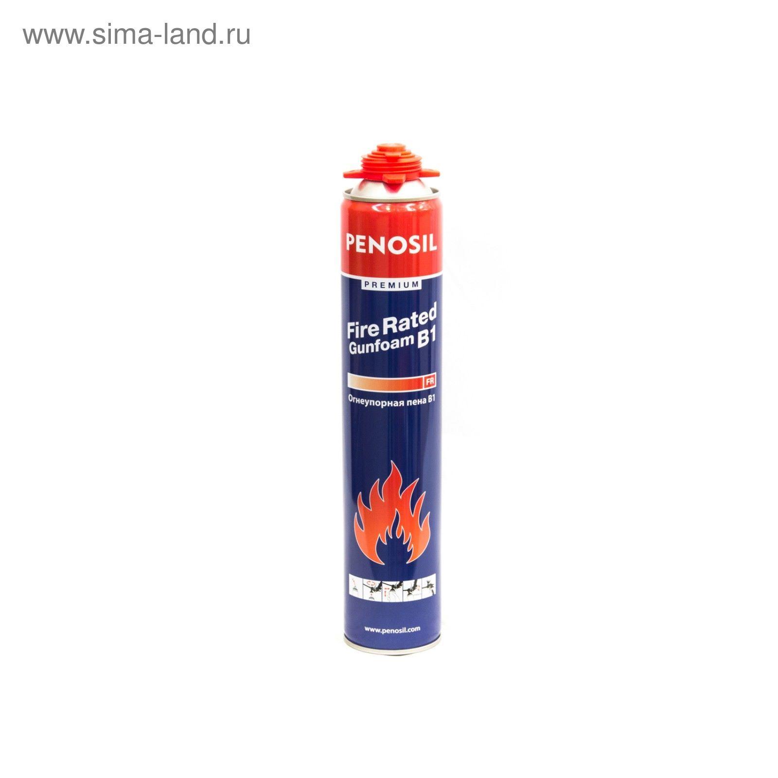 Огнеупорная пена пеносил