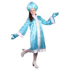 """Карнавальный костюм """"Снегурочка"""", атлас, прямая шуба с искрами, кокошник, варежки, цвет голубой, р-р 42"""