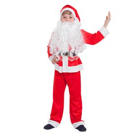 """Детский карнавальный костюм """"Санта-Клаус"""", колпак, куртка, штаны, борода, р-р 30, рост 110-116 см"""