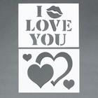 """Трафареты для аэрографии на авто """"I love you"""", набор 2 шт."""