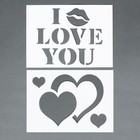 "Stencils for airbrushing on cars ""I love you"", set of 2 PCs."