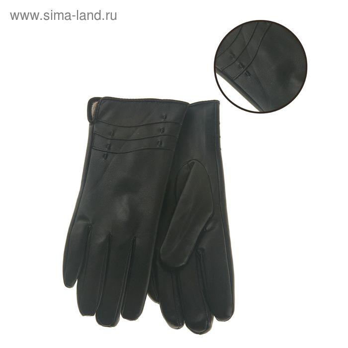 """Перчатки женские """"Глубина"""" стежки, подклад флис, р-р 8, длина-24см, черный"""