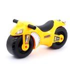Толокар «Мотоцикл»